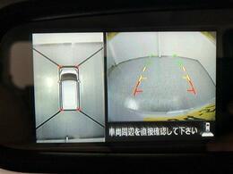 アラウンドビューモニター付きで死角が少なく、センサーもついている為駐車が苦手な方も安心です!