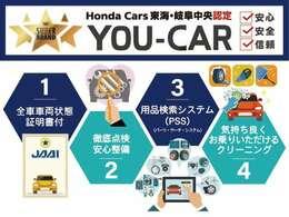 ◆保証が切れているお車でも、当社にて販売したお車は1年保証を付けております。有料にはなりますが保証期間も延長できます。お気軽にスタッフまでご相談ください。
