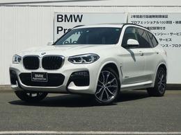 BMW X3 xドライブ20d Mスポーツ ディーゼルターボ 4WD ワンオーナー パノラマ・サンルーフ