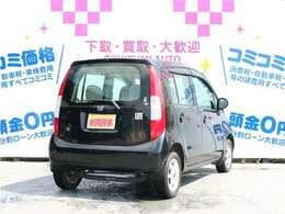 ご成約後に車検2年取得いたします!もちろん車検費用も総額に含まれており、お支払総額は19万8千円です!