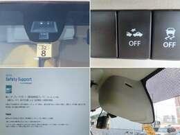 予防安全のレーダーブレーキサポートも搭載!