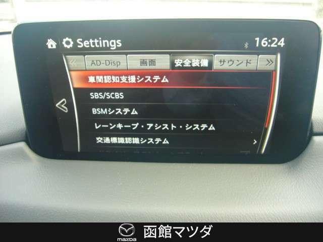 安心の安全装備があなたたの運転をサポート!