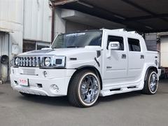 ハマー H2 の中古車 SUT 4WD オートチェック証明書付 岡山県岡山市東区 500.0万円
