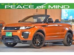 ランドローバー レンジローバーイヴォークコンバーチブル HSE ダイナミック 4WD 検3.12GTR純正色全塗装済みFSBカメETC20AW