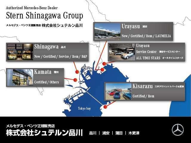 浦安店舗は、新車・中古車一度に両方の車両を検討出来る用になっております。グループ在庫は、200台以上!お客様に豊富な在庫からお選びいただけます。