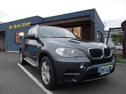 BMW X5 xドライブ 35i 4WD 本革電動 サンルーフ 車検令和4年2月