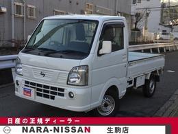 日産 NT100クリッパー 660 GX 4WD 5MTフォグ三方開パワステパワーウインドー