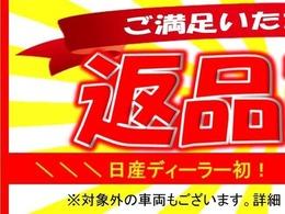 中古車買うなら奈良日産高田店へ遊びに来て下さい♪お得な無料通話をご利用ください。0066-9757-974684
