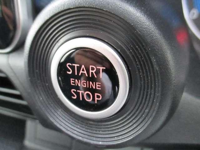 エンジンスタートはボタンPUSH!