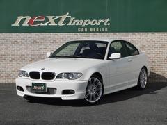 BMW 3シリーズクーペ の中古車 318Ci Mスポーツパッケージ 埼玉県春日部市 109.8万円