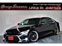 トヨタ マークX 2.5 250G リラックスセレクション ブラックレザーリミテッド G's仕様新WORK19AWローダウン黒革シート