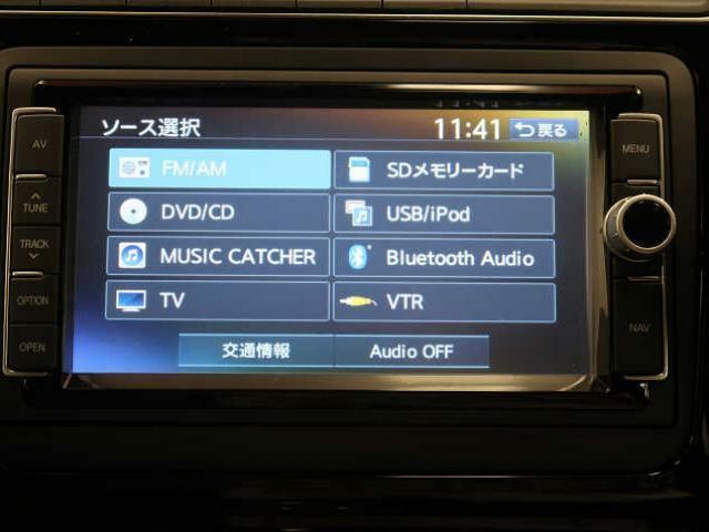CDだけでなく、Bluetooth接続も可能となっております。有線でのわずらわしさがなくお気に入りの音楽でドライブをお楽しみいただけます