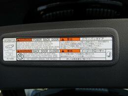 L-TEXレザーシート・SDナビ・Bカメラ・Sカメラ・ブルーレイDVD・BTオーディオ・USB・ヒーター付パワーシート・パドルシフト・オートクルーズ・アイドリングS・ステアヒーター・パワーハッチバック