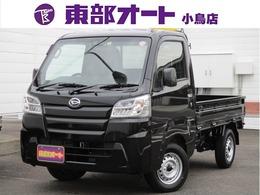 ダイハツ ハイゼットトラック 660 スタンダード SAIIIt 3方開 4WD 届出済未使用車 カラーパック