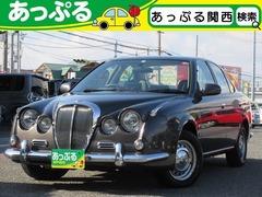 光岡自動車 リョーガ の中古車 1.5 デラックス 兵庫県神戸市西区 118.0万円