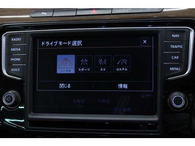 ドライブモード切替画面。 お好みに合わせた走行モードの切替が可能です。