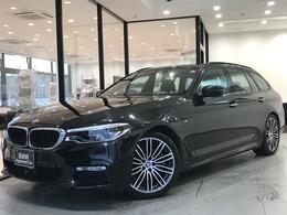 BMW 5シリーズツーリング 523d Mスポーツ ディーゼルターボ ハーマンS黒革LED全周囲カメラ電動R