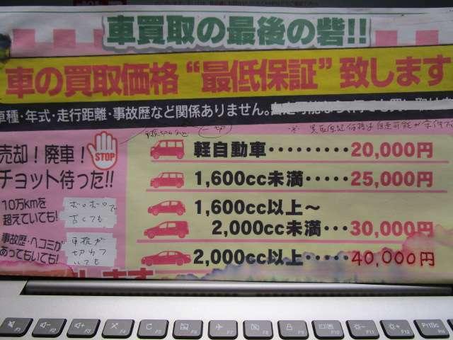 また、当店は買取にも力を入れてます。自走可能であれば「この価格+自動車税もご返金」で買い取ります。*外車は排気量関係なく一律2万円です。買取だけでもOKです。お気軽にお電話下さいませ☆