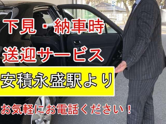 ご来店・ご納車のお客様は「安積永盛駅」で降りて頂ければ当店スタッフがお迎えにあがります♪当店、少人数経営の為ご来店前に一本お電話頂ければ幸いです♪