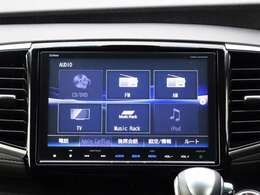 各種オーディオソースに対応しています。TV地デジ12セグ DVDビデオ CD録音  Bluetoothオーディオ等