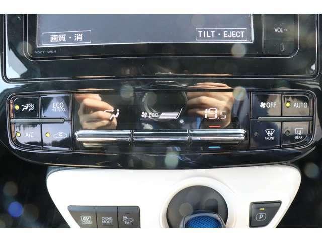 《 オートエアコン 》 標準装備!自動で温度調節してくれるから無駄な操作も必要なし☆