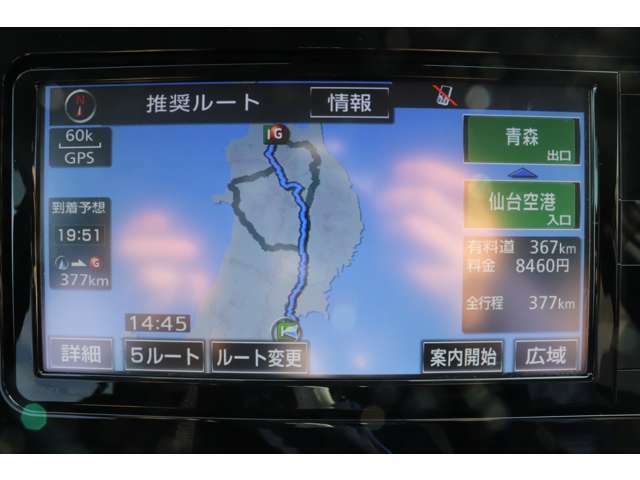 ナビ搭載で道に迷うことなく楽しくドライブ!♪(*^-^*)