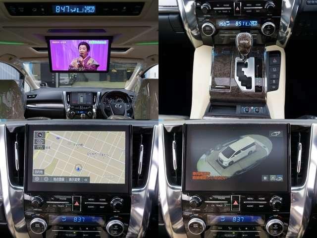 360度カメラも装備しております。 画面タッチで拡大機能もありますので安心してお乗り頂けます。 ホールド機能付きですから信号待ちなどもブレーキペダルを踏むことなく停止状態になります。 アクセルで解除。