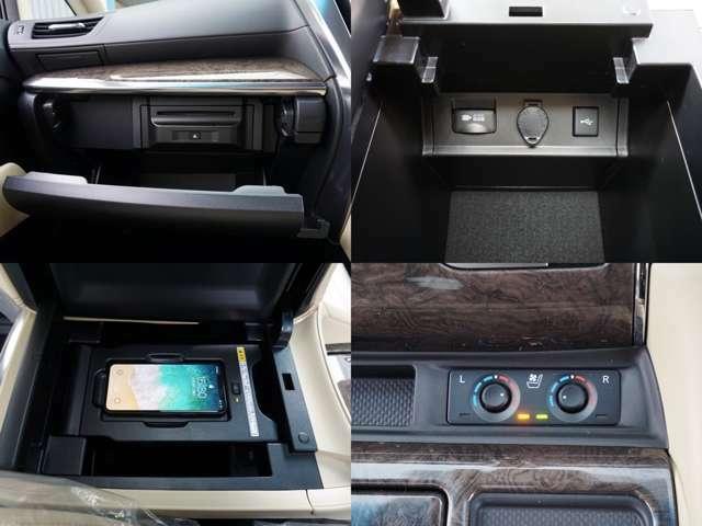 CD・DVD・SDカード・ブレ―レイも視聴可能です。 運転席・助手席にはシートエアコン装備。 夏は涼しく、冬は温かいです。 置くだけ充電装備。 おくだけで受電可能な便利ツールです。