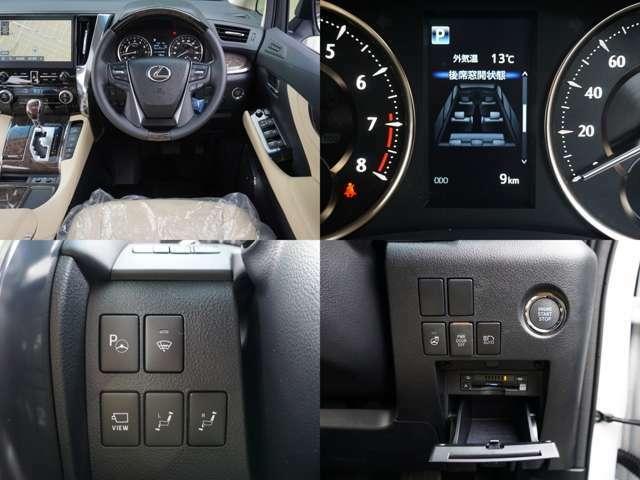 ビルトインETC2.0ナビゲーション連動装備。 ステアリングヒーター装備。 パーキングアシスト機能装備。 カメラのボタンで360度見渡すことも可能です。 運転席原リアシート操作も運転席から可能です。