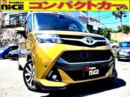 トヨタ タンク 1.0 カスタム G-T Bluetooth・SDナビ・Bカメラ・安全ブレーキ