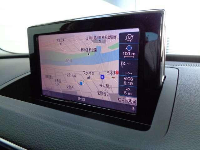 アウディ純正MMIナビ Bluetooth接続可能 バックカメラ ドライブモード変更可能です。