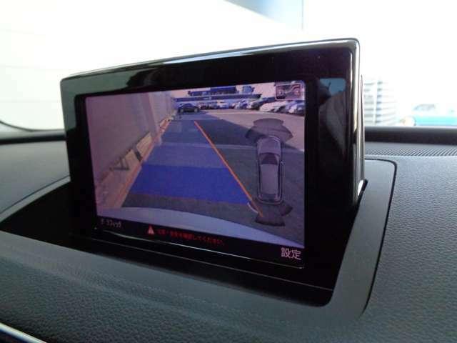 バックカメラ装着済ですので駐車の際も安心です。