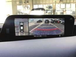 360°ビューモニターです!駐車が苦手な方でもこの機能がサポートしてくれます!