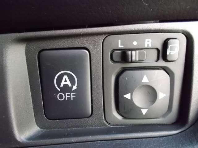 アイドリングストップで燃費向上!!機能をオフにする事もできます。