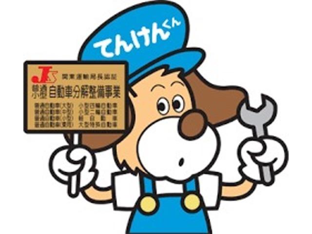 Aプラン画像:当社は近畿運輸局認証工場です。車検・定期点検・修理も安心してお任せ下さい♪♪