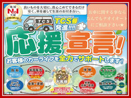 当社は茨城県内に19店舗の営業所を構えております。車検・整備・鈑金・保険とお車のことはすべてナオイオートにお任せください!又、全国への配送も行っております。お気軽にご相談ください!