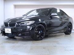 BMW 2シリーズクーペ の中古車 M240i 東京都品川区 458.0万円