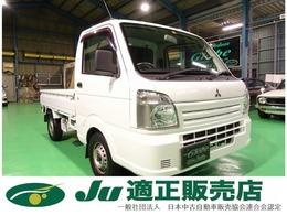 三菱 ミニキャブトラック 660 M .3方開16後期型パワステ エアコン