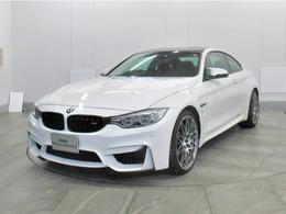 BMW M4クーペ M DCT ドライブロジック コンペティションパッケージ装着車 認定中古車コンペティションPKG