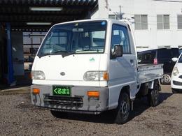 スバル サンバートラック 660 SDX 三方開 4WD