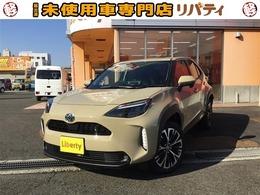 トヨタ ヤリスクロス 1.5 Z 登録済未使用車 禁煙車 衝突軽減ブレーキ