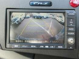 バックカメラ付き☆駐車時も安心です!