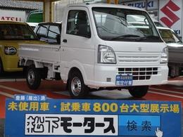 スズキ キャリイ 660 KCエアコン・パワステ 3方開 5速MT 純正CDプレーヤー 届出済未使用車