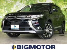 三菱 アウトランダー 2.4 24G セイフティパッケージ 4WD ナビ/車線逸脱防止支援システム/クルコン