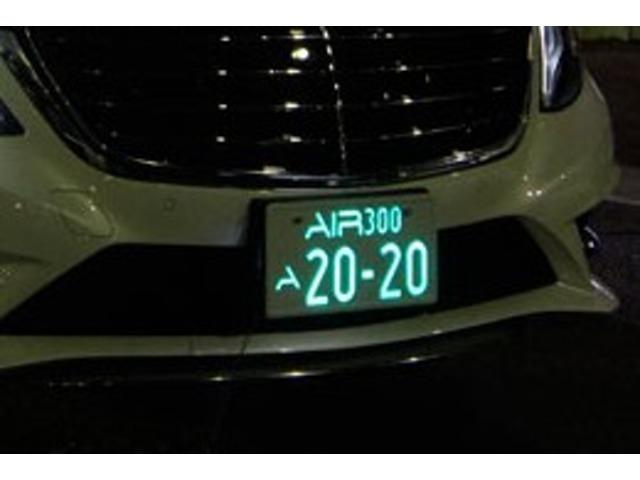 Bプラン画像:自光式ナンバーへ変更するプランです。世界最薄LEDナンバーベース『AIR』でナンバーもオシャレにしてみてはいかがですか?※詳しくは当店スタッフにお問い合わせ下さい!