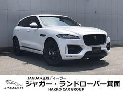 ジャガー Fペイス の中古車 Rスポーツ 2.0L P250 4WD 大阪府箕面市 698.0万円
