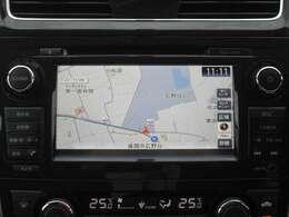 操作性の良いメーカーライン装着の NissanConnectナビゲーションシステム です