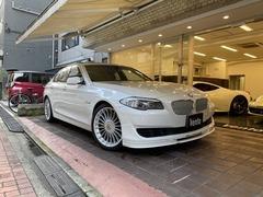 BMWアルピナ B5 の中古車 ビターボ リムジン 東京都港区 488.0万円