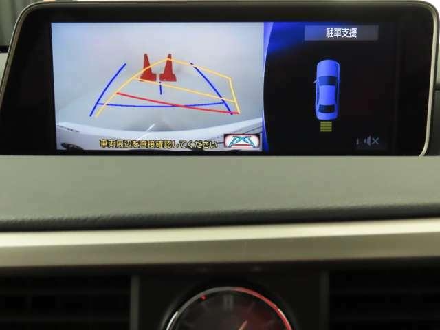 【バックモニター】車両後方を表示するバックガイドモニターが標準装備!車庫入れ安心!バック中の死角部分がモニターに映し出されるので安全性アップ!!