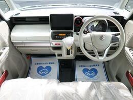 自社オートローンは頭金0円から最長120回まで☆なんでもお気軽にご相談ください!!お車探しからご納車後も末永くお付き合いをよろしくお願い致します。